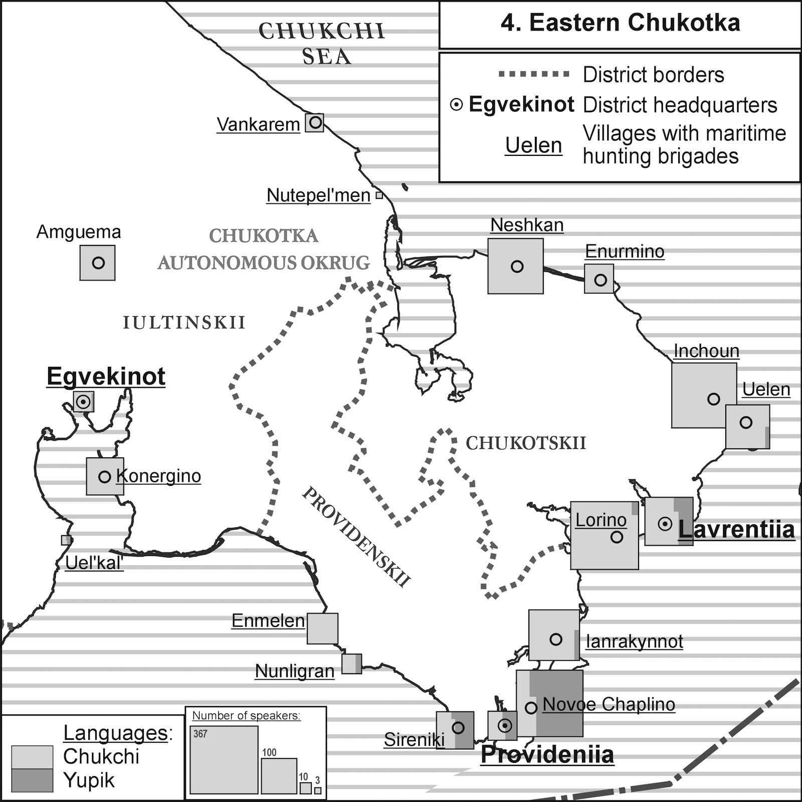 Языки Восточной Чукотки (2010); автор Ю.Б.Коряков