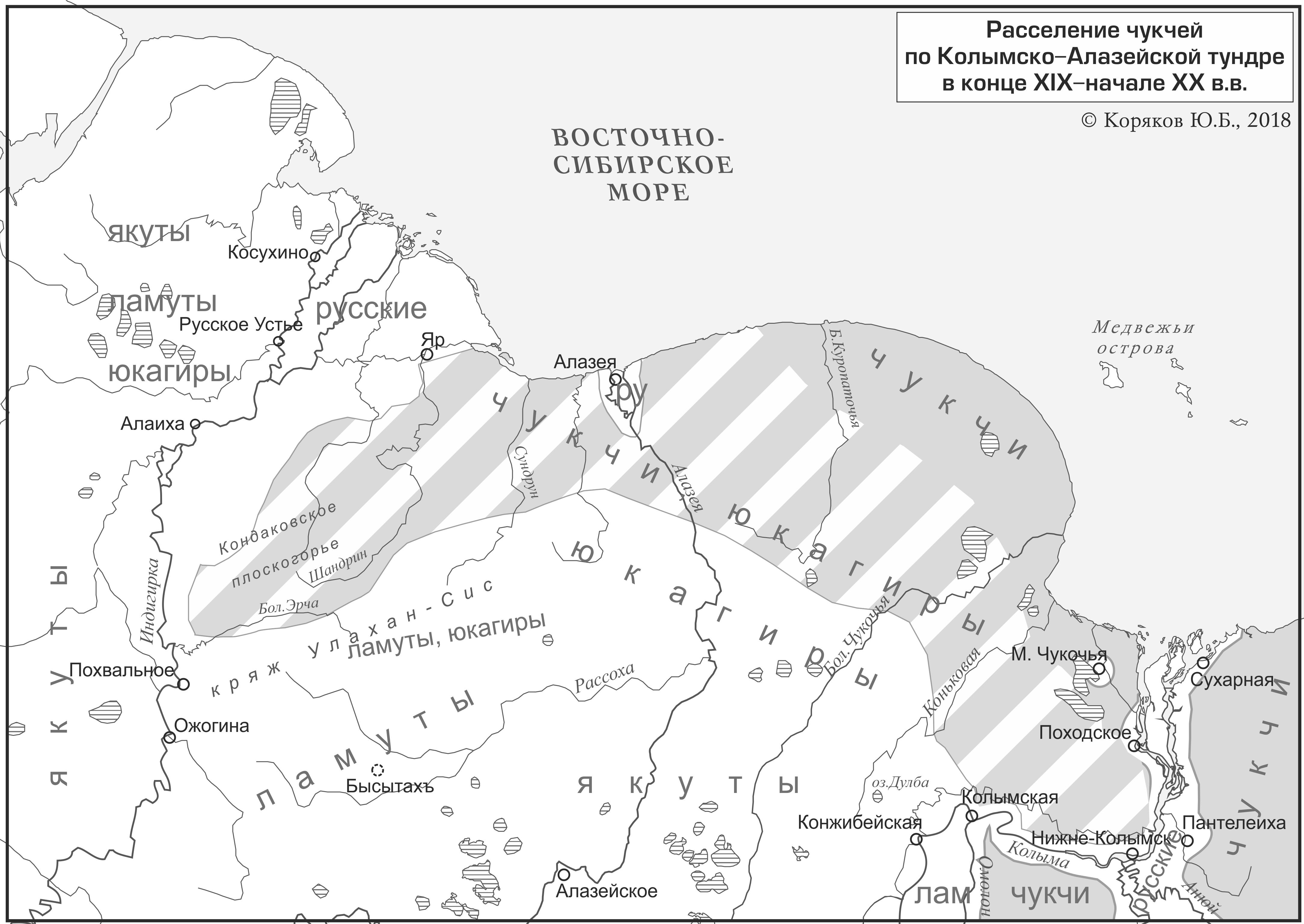 Языки Нижней Колымы (кон. XIX - нач. XX вв.); автор Ю.Б.Коряков