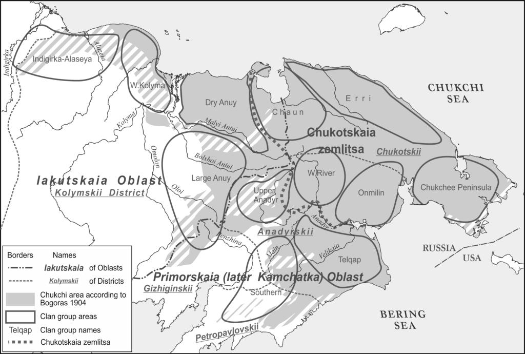 Чукотский язык (нач. XX в.); авторы Ю.Б.Коряков, М.Ю.Пупынина
