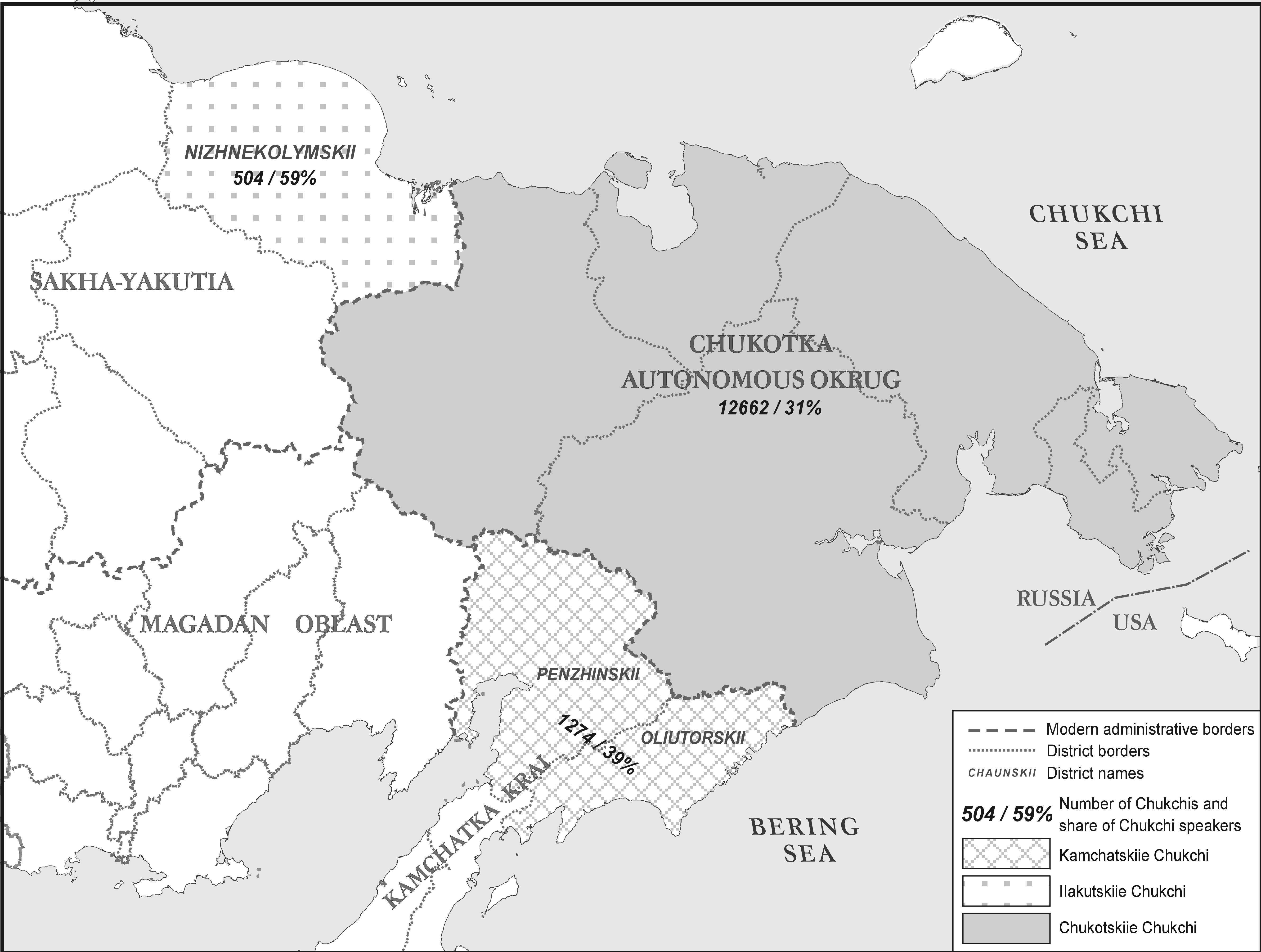Чукотско-говорящие группы Чукотки, Якутии и Камчатки (2010); авторы Ю.Б.Коряков, М.Ю.Пупынина