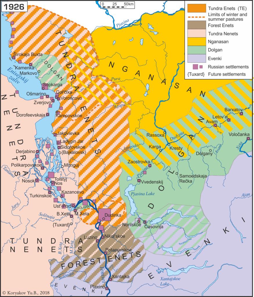 Languages of Western Tajmyr (1926); авторы Ю.Б.Коряков, О.В.Ханина