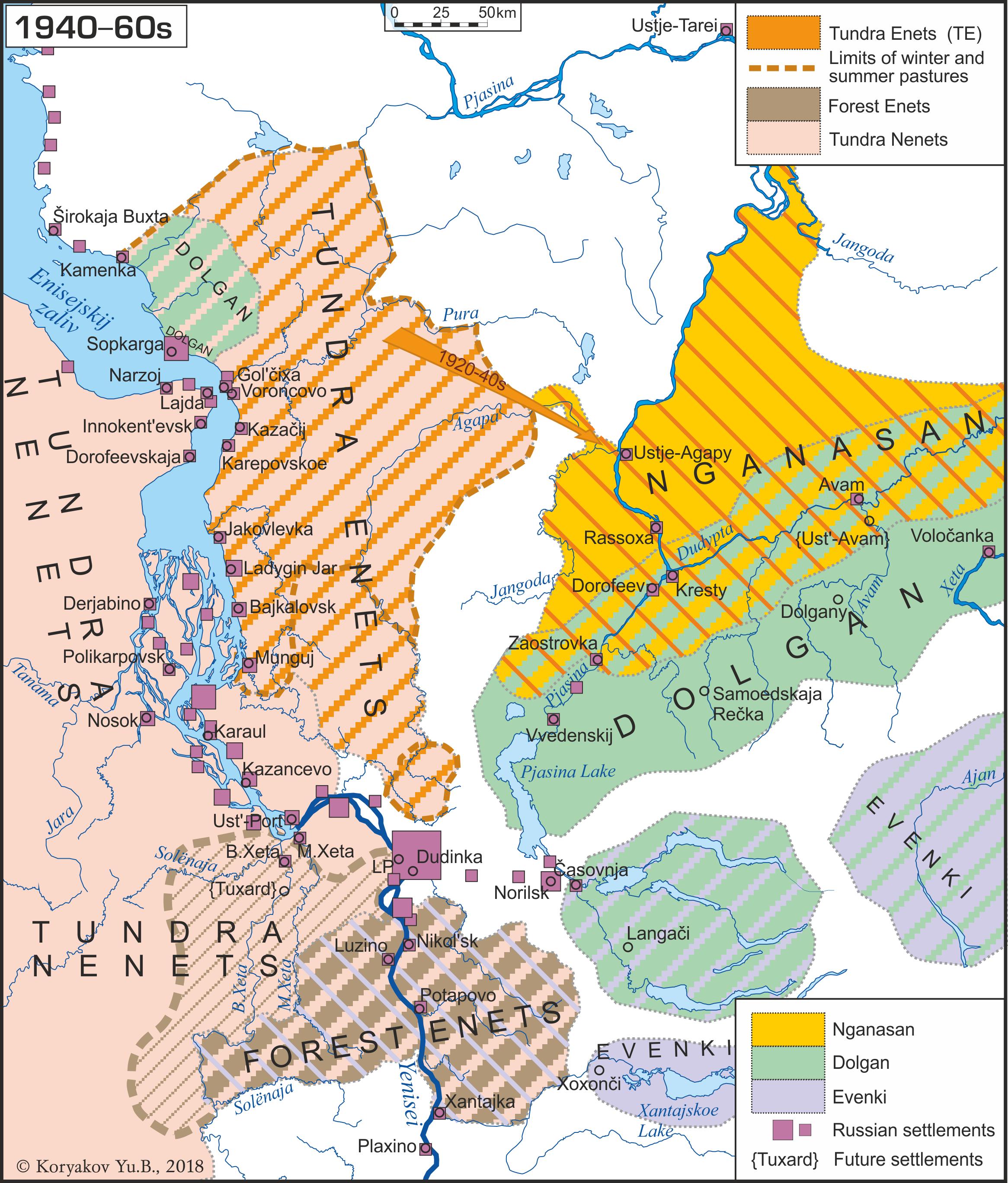 Languages of Western Tajmyr (1940–60s); авторы Ю.Б.Коряков, О.В.Ханина