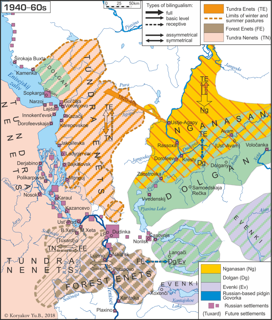 Patterns of multilingualism in Western Tajmyr (1940–60s); авторы Ю.Б.Коряков, О.В.Ханина