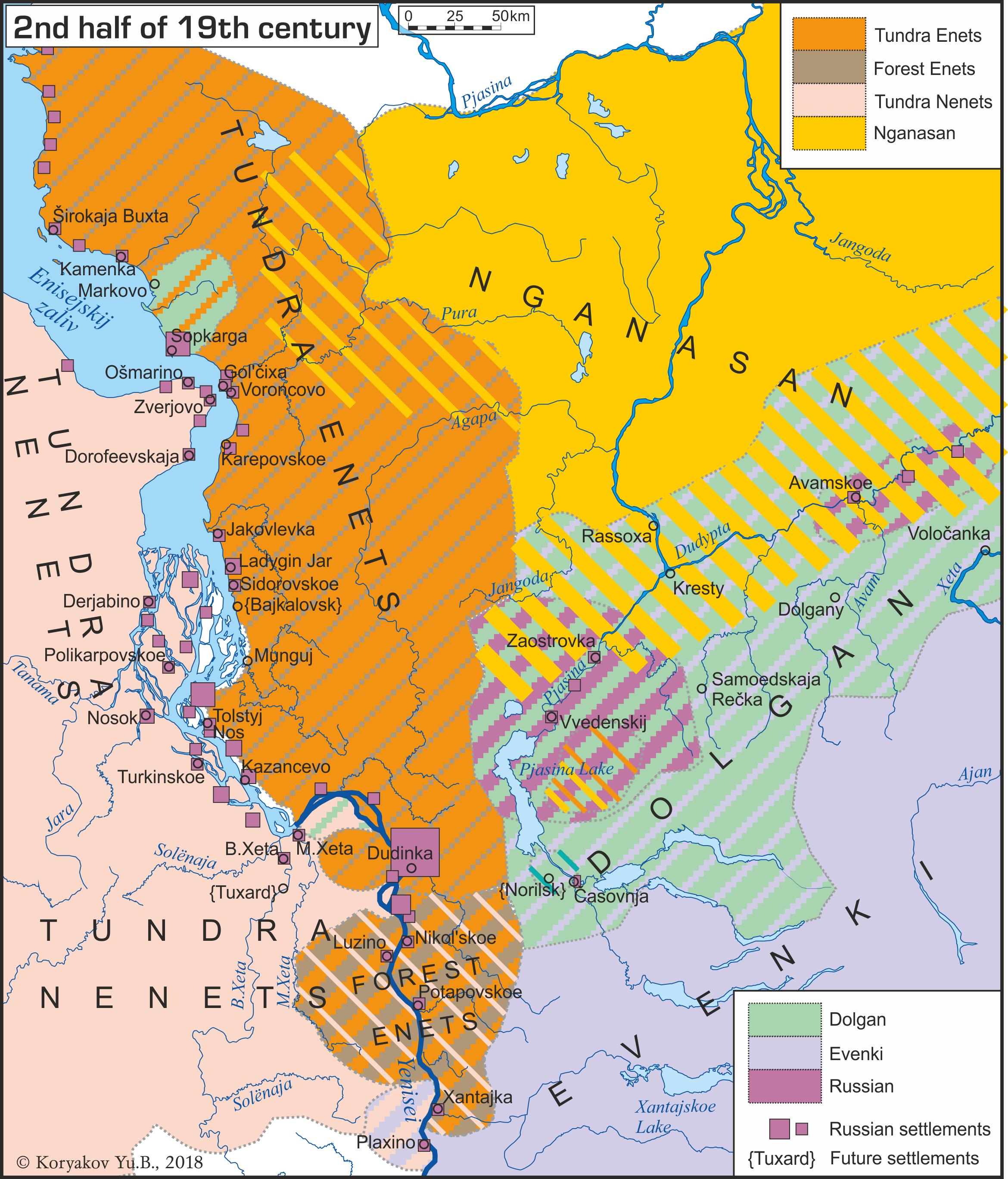 Languages of Western Tajmyr (2nd half of 19th century); авторы Ю.Б.Коряков, О.В.Ханина