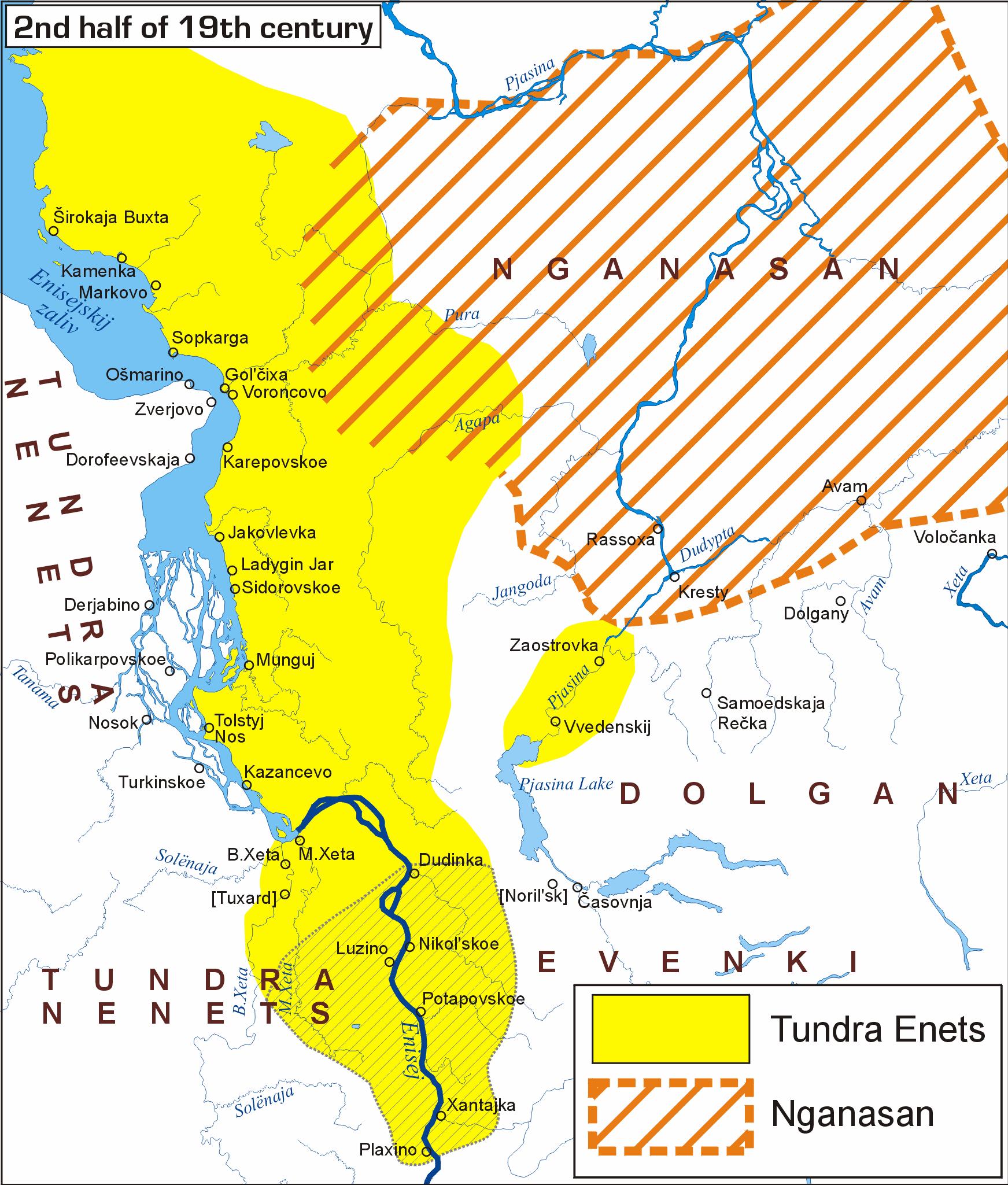 The Enets and the Nganasan languages (2nd half of 19th century); авторы Ю.Б.Коряков, О.В.Ханина