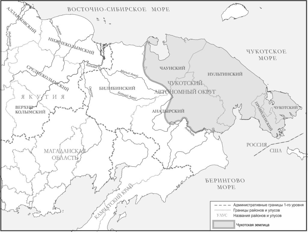 Нижнеколымский район и Чукотская землица, административная карта; авторы Ю.Б.Коряков, М.Ю.Пупынина