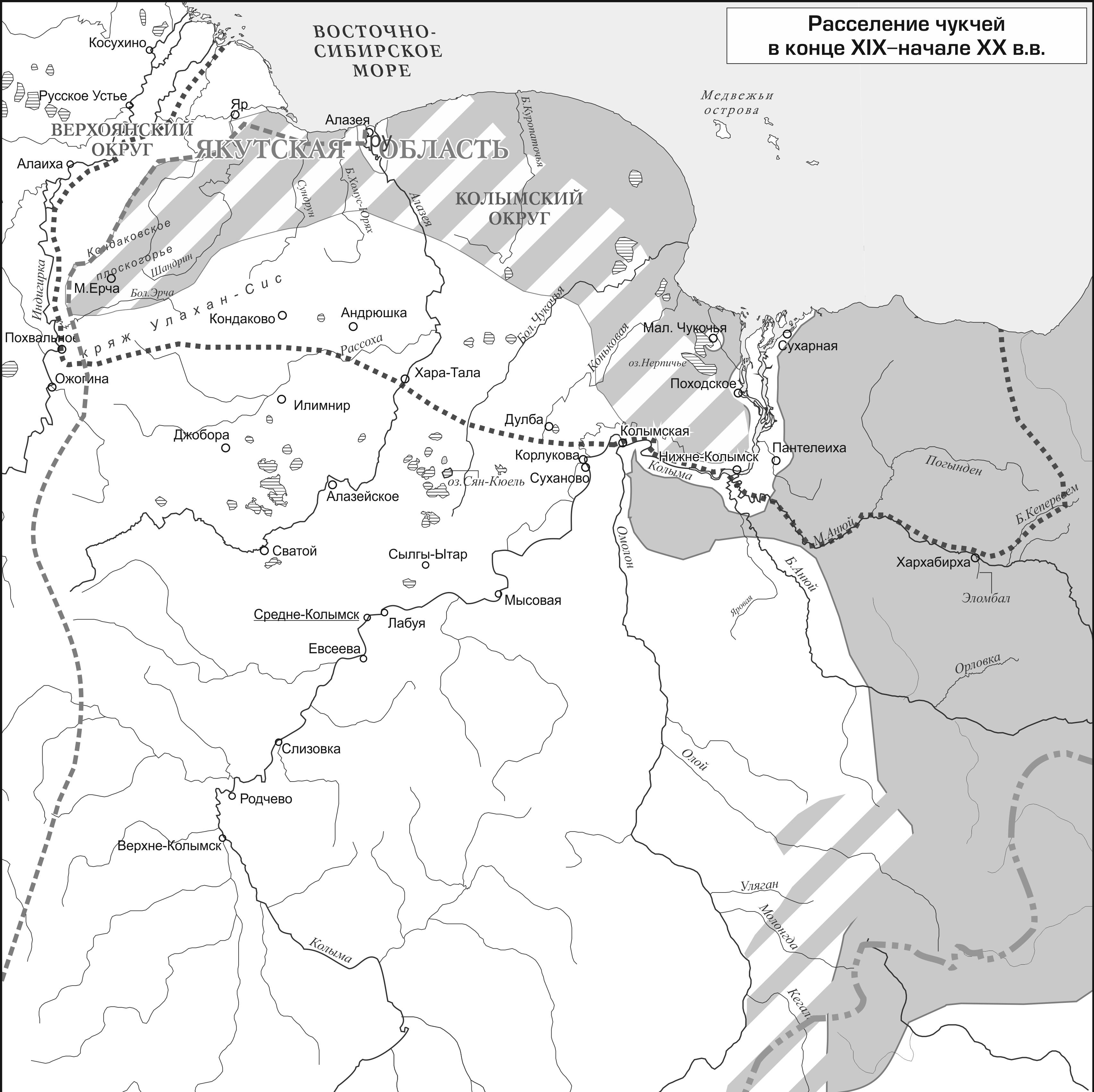 Расселение чукчей в конце XIX–начале XX в.в. ; авторы Ю.Б.Коряков, М.Ю.Пупынина