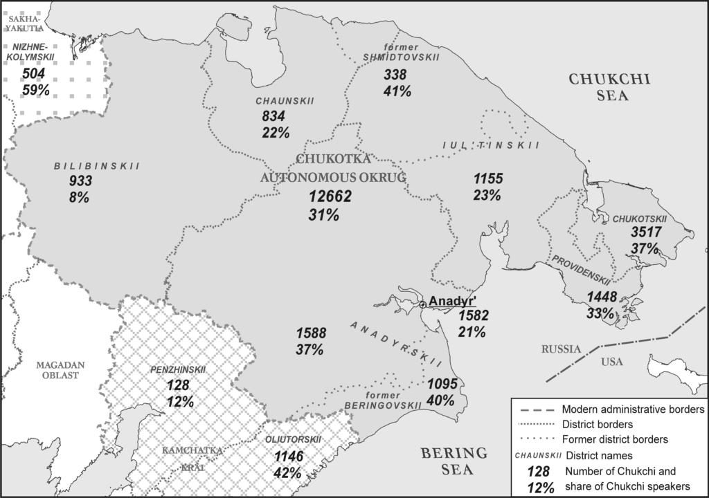 Чукчи и чукотский язык по районам Чукотского АО, Якутии и Камчатского края (2010); авторы Ю.Б.Коряков, М.Ю.Пупынина