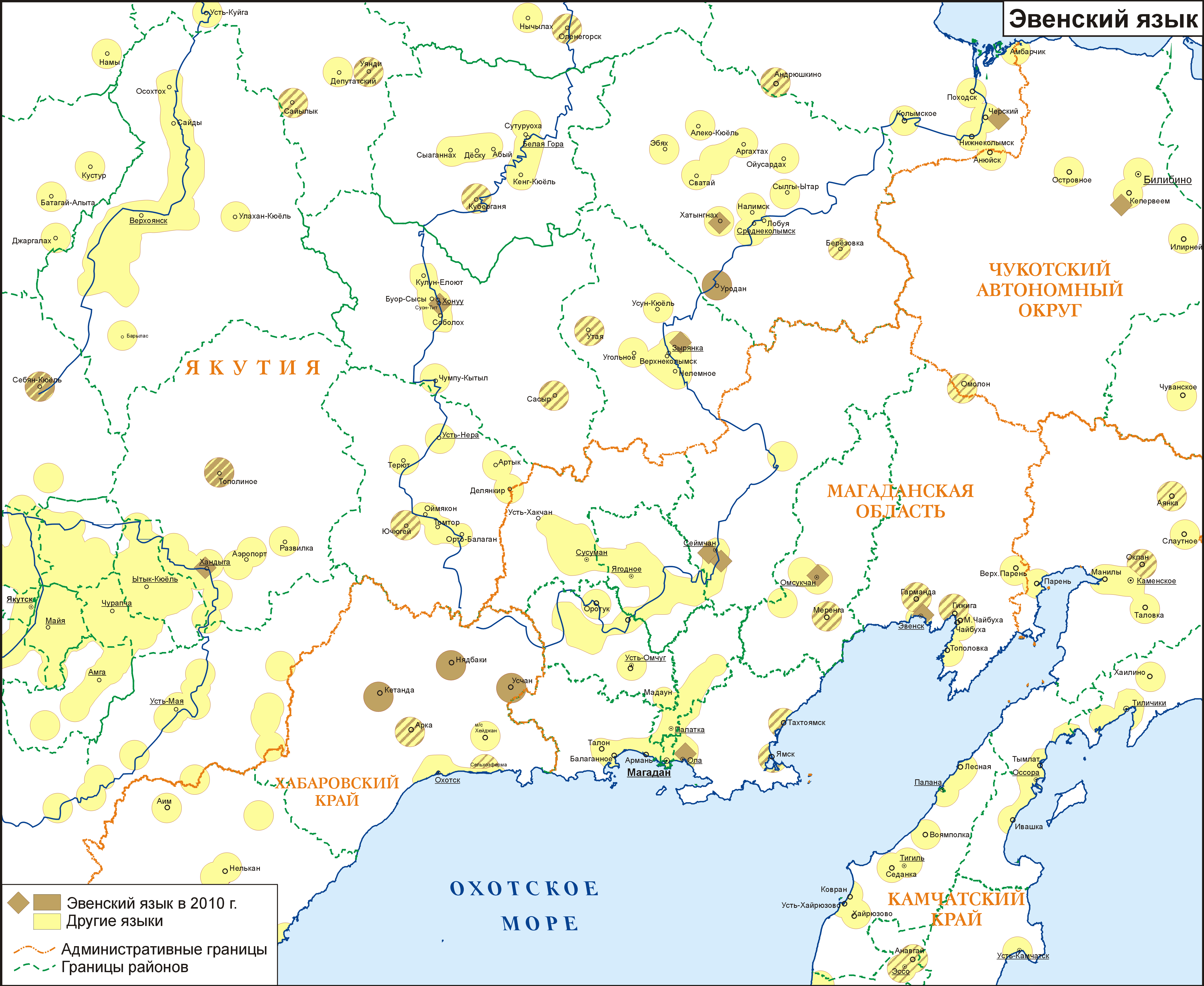Эвенский язык (2010); автор Ю.Б.Коряков