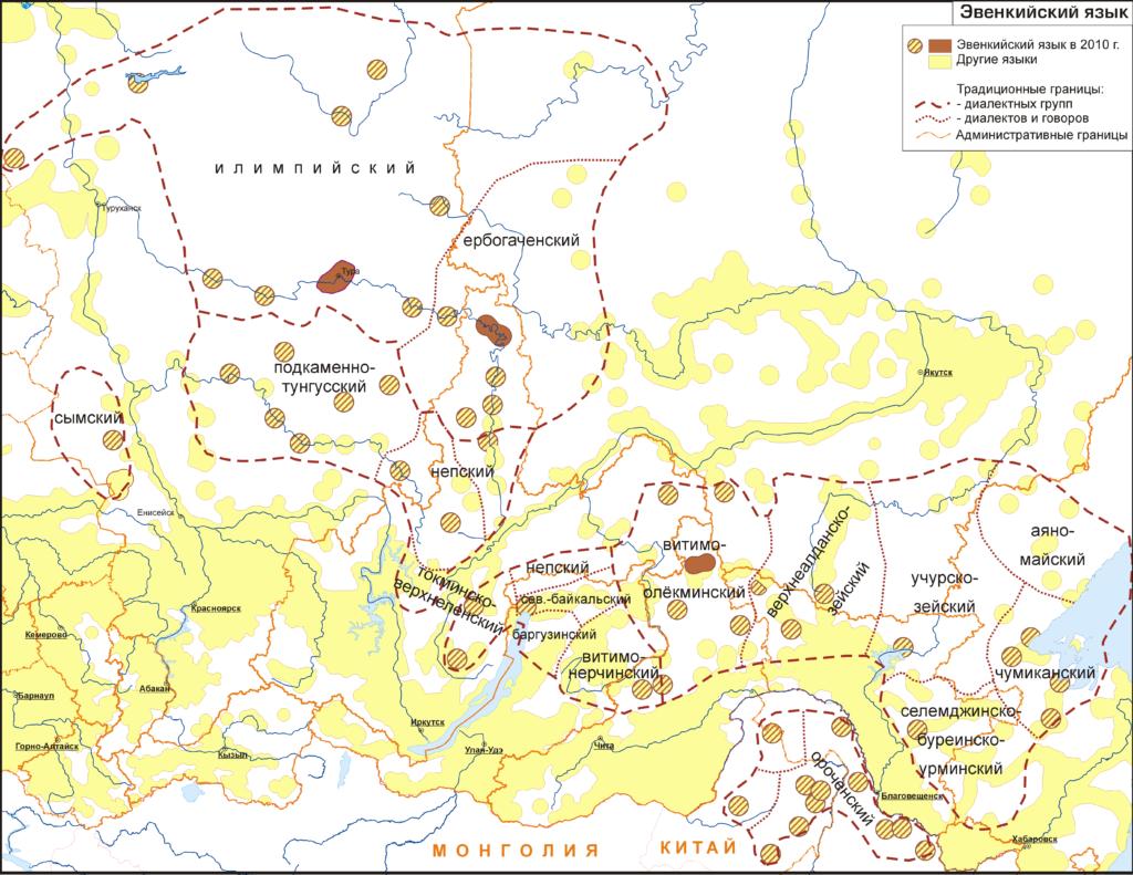 Эвенкийский язык (2010); автор Ю.Б.Коряков