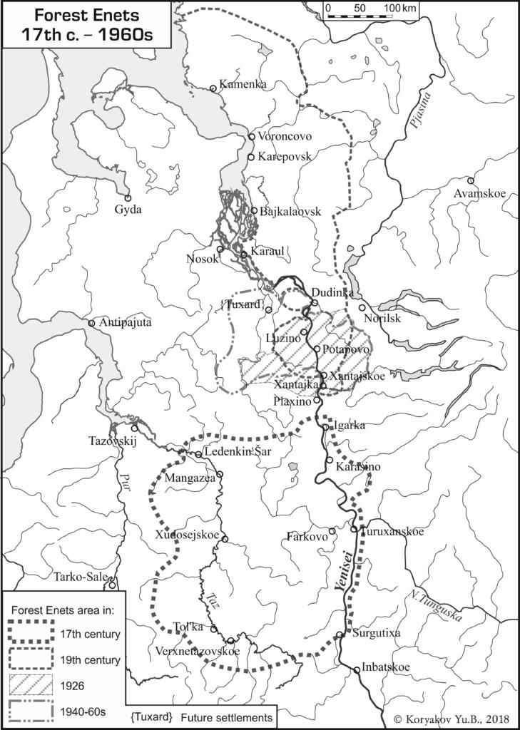 Forest Enets (17th c. – 1960s); авторы Ю.Б.Коряков, О.В.Ханина