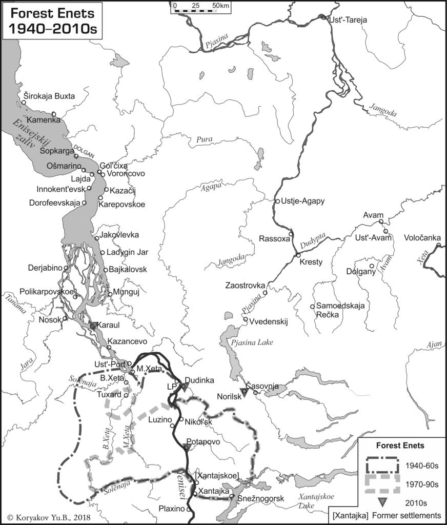 Forest Enets (1940 – 2010s); авторы Ю.Б.Коряков, О.В.Ханина