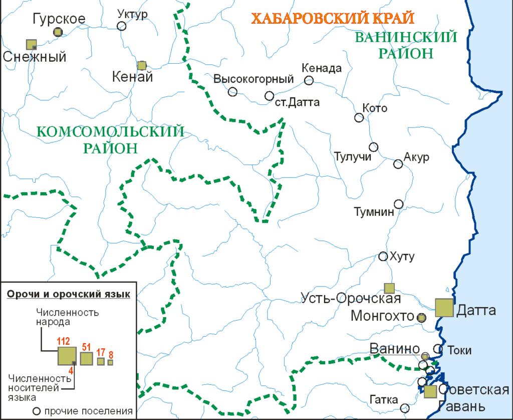 Орочи и орочский язык (2010); автор Ю.Б.Коряков
