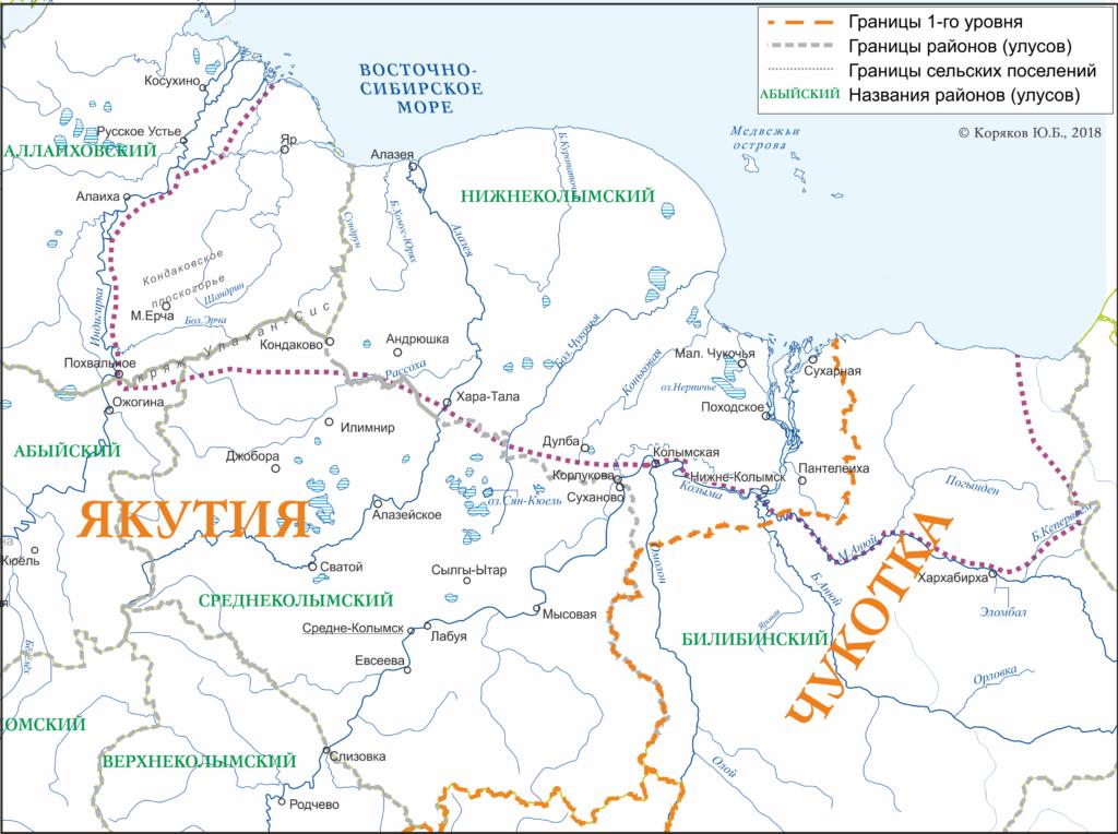 Колымско-Алазейская тундра и прилегающие районы, 2018; автор Ю.Б.Коряков
