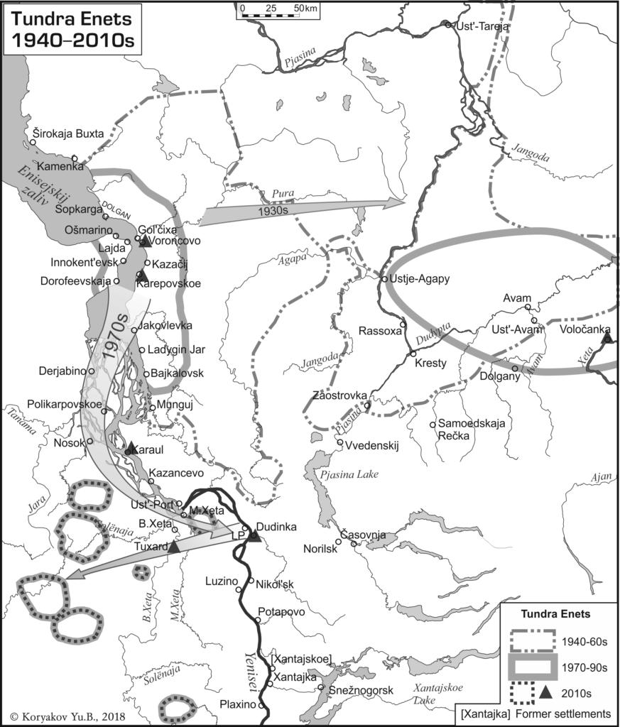 Tundra Enets (1940 – 2010s); авторы Ю.Б.Коряков, О.В.Ханина