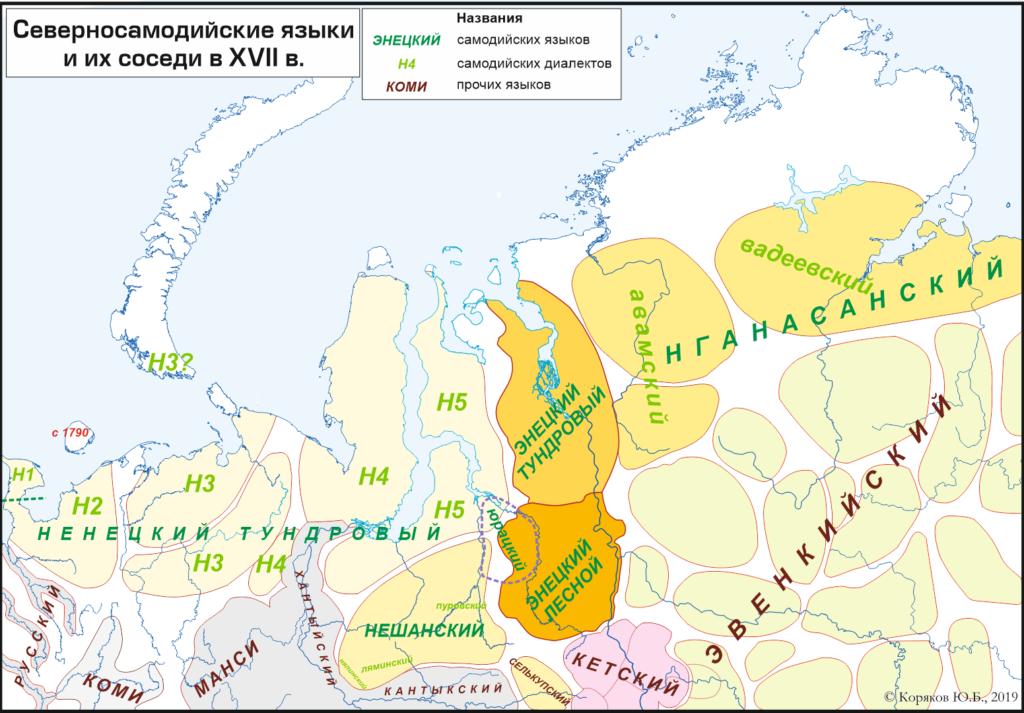 Северносамодийские языки в XVII в.
