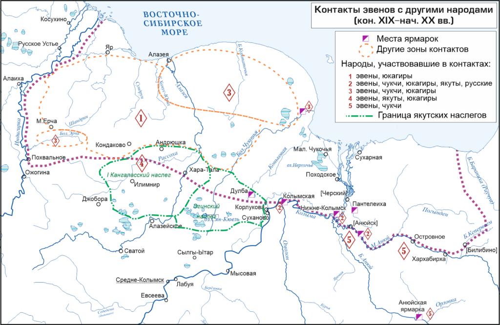 Контакты эвенов кон. XIX–нач. XX вв.