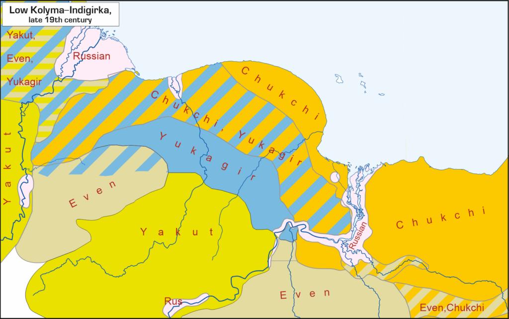 Языки Колымско-Алазейской тундры, кон. XIX в.
