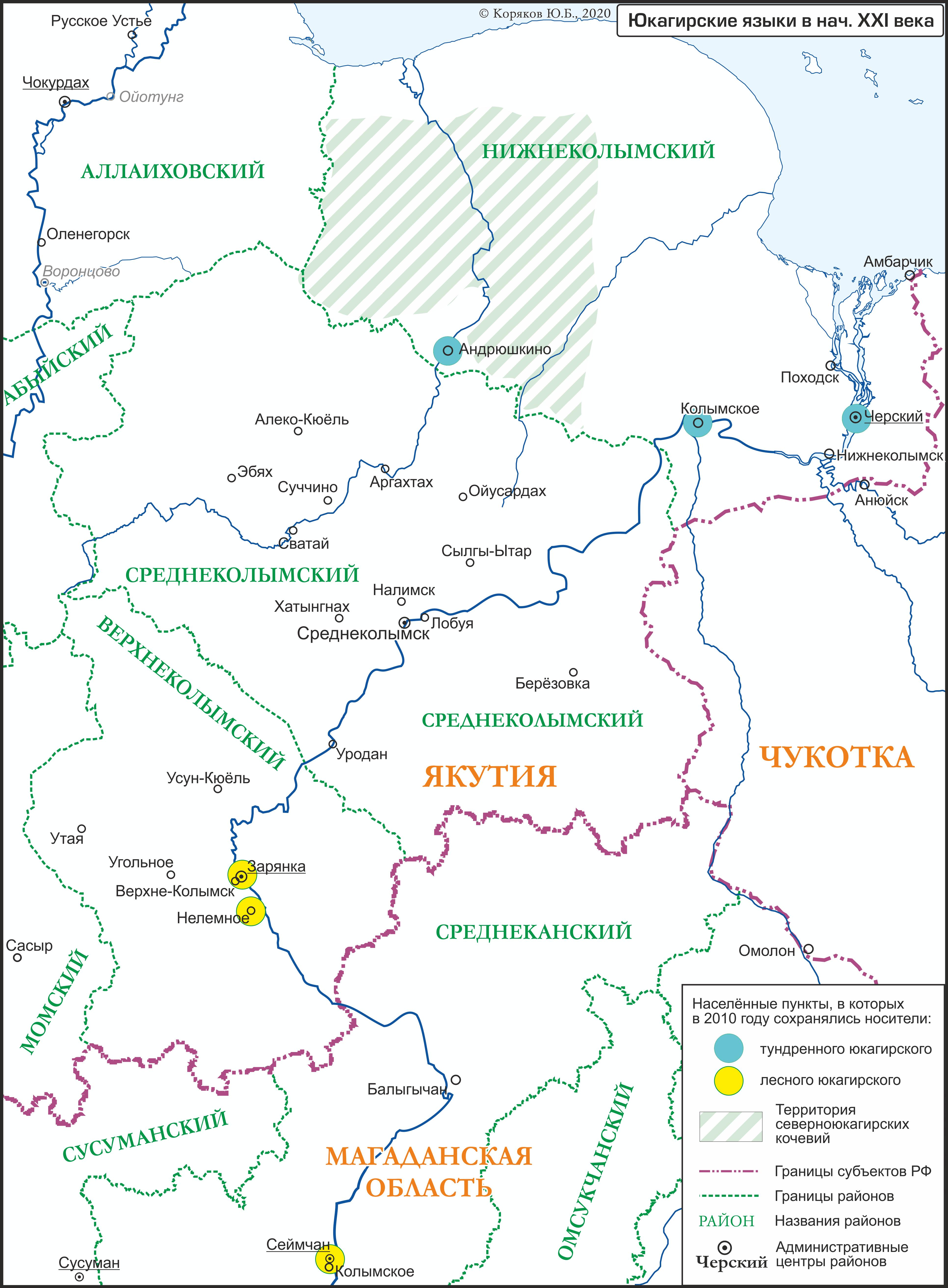 Юкагирские языки в нач. XXI в.