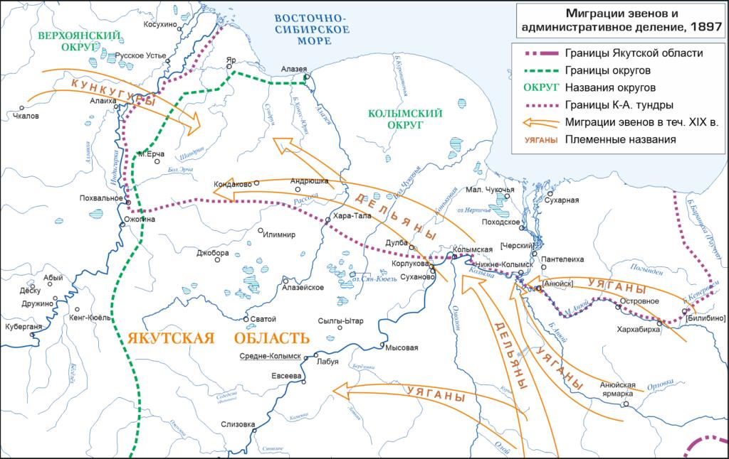 Миграции эвенов и административное деление, 1897