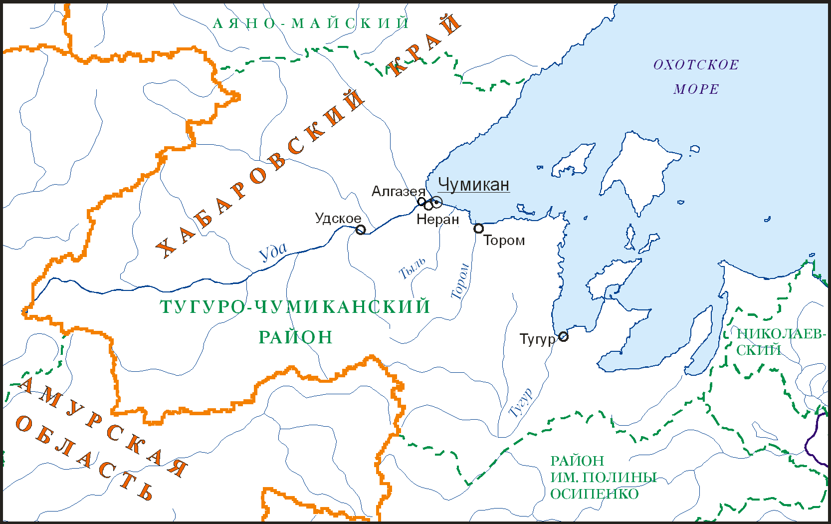 Тугуро-Чумиканский район